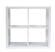 Estante 2x2 Branca Cubos