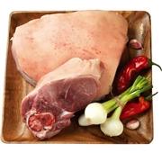 Pá de Porco com Osso e Courato