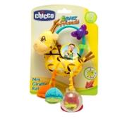 Brinquedo Girafa 4Ever Friends