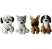 Peluche Cães Sentados 80 cm (vários modelos) +0M