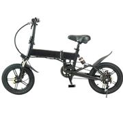 """Bicicleta Elétrica Roda 16"""" Miami ESS Watt E-Town Preta"""